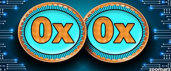چه تعداد کوین 0x در حال گردش است ؟
