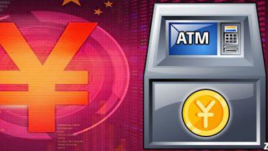 بانک دولتی چین خودپردازهایی را برای یوان دیجیتال راه اندازی می کند.