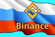 تصویر حذف وب سایت Binance از لیست سیاه تنظیم کننده در روسیه