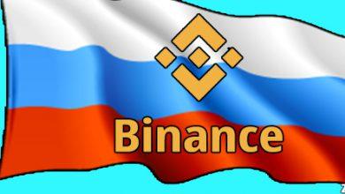 حذف وب سایت Binance از لیست سیاه تنظیم کننده در روسیه