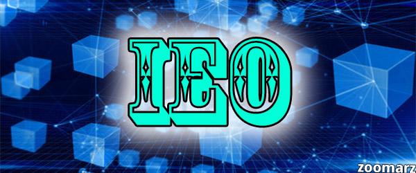 دلیل استفاده پروژه ها از IEO
