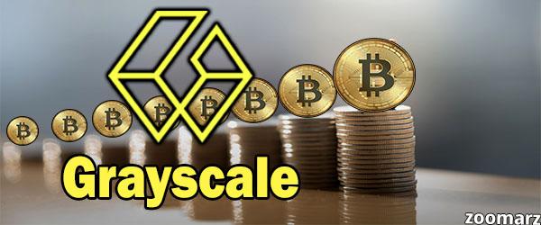 طبق گفته Grayscale ، صندوق های بازنشستگی از بیت کوین استفاده می کنند.
