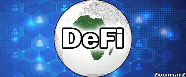 ورود 100 میلیون کاربر آفریقایی به DeFi طی سه سال آینده