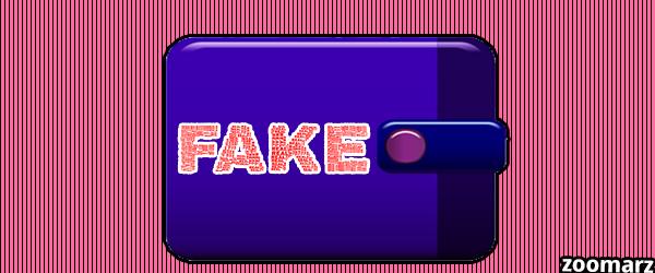 نحوه جلوگیری ازکلاهبرداری صرافی ها و کیف پول های فیک