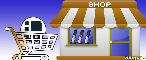 کیف پول لجر را از فروشگاه های معتبر خریداری کنید!