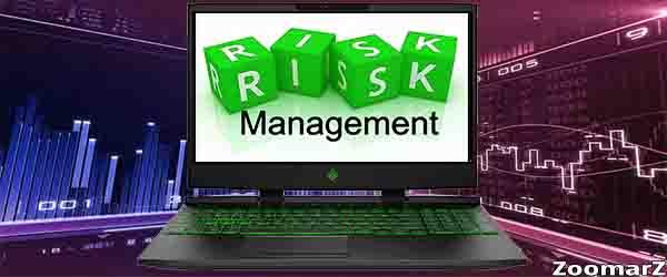 مدیریت ریسک در ارز دیجیتال