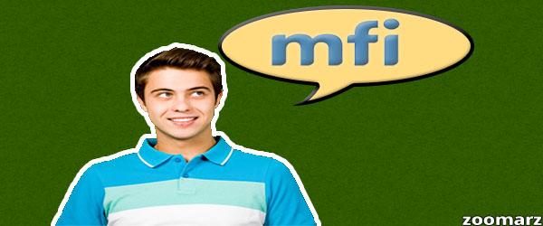 شاخص MFI چه اطلاعاتی در اختیار تحلیلگر قرار می دهد ؟