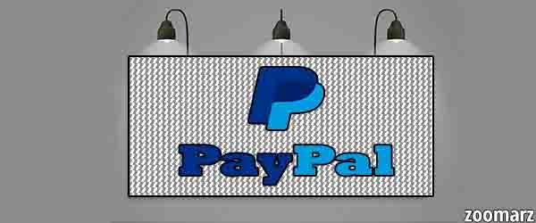 PayPal طی 24 ساعت گذشته ، از 242 میلیون دلار معامله میزبانی کرد.