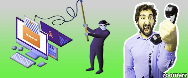 فیشینگ از طریق تلفن