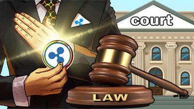 دادخواست دیگر در مورد تخلفات قانون اوراق بهادار برای Ripple