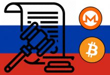 تصویر قوانین رمزنگاریی جدید برای برخی از مشاغل دولتی روسیه