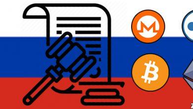 قوانین رمزنگاریی جدید برای برخی از مشاغل دولتی روسیه