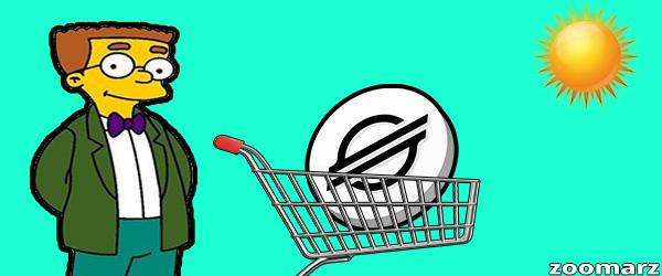 خرید استلار