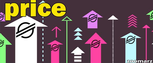 عوامل موثر بر قیمت استلار