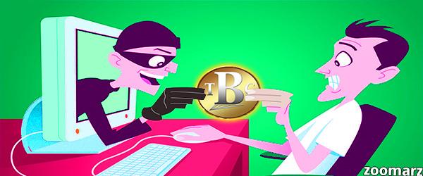 آیا ارز دیجیتال TBC ( بیلیون کوین ) کلاهبرداری است ؟
