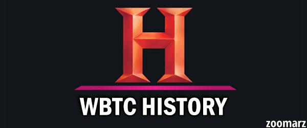 تاریخچه توکن wbtc