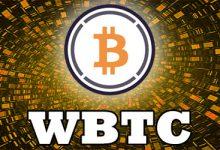 تصویر توکن Wbtc چیست ؟ | آشنایی با توکن Wrapped Bitcoin