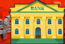 تصویر سازگاری یوان دیجیتال با سیستم عامل بانکی چین