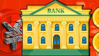 سازگاری یوان دیجیتال با سیستم عامل بانکی چین