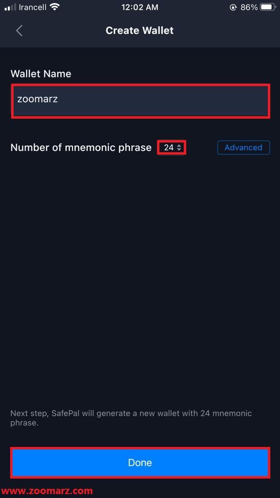 شما می توانید تعداد عبارات بازیابی را بر روی عدد 12 یا 24 قرار دهید