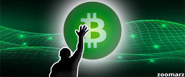 آینده ارز دیجیتال Bitcoin Cash