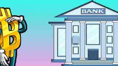 برنامه ریزی بانک ها برای راه حل های سرمایه گذاری امن