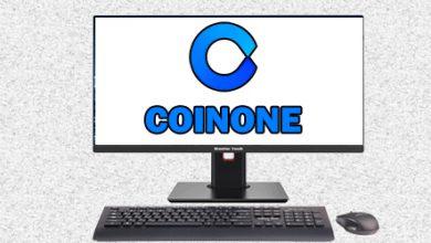 صرافی Coinone