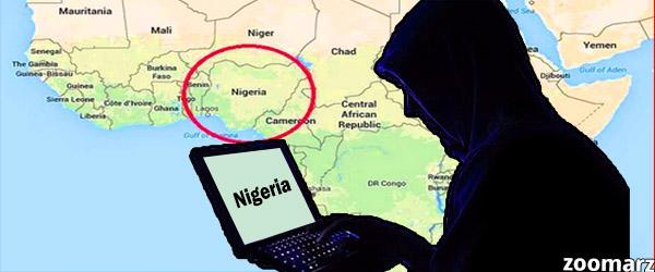 کلاهبرداری در نیجریه