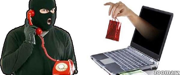 کلاهبرداری به وسیله نصب نرم افزار آنتی ویروس جعلی