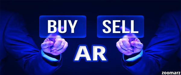 خرید و فروش ارز دیجیتال آرویو ( Arweave ) چگونه است ؟
