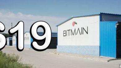 شرکت Bitmain قیمت اسیک S19 را اعلام کرد