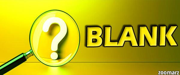 ارز دیجیتال بلانک ( BLANK ) چیست ؟