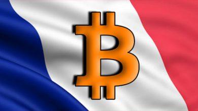 خرید بیت کوین توسط بانک مرکزی فرانسه