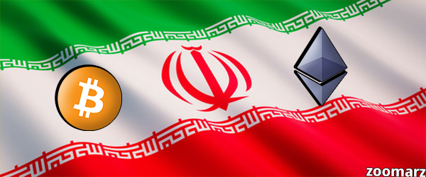 ارز دیجیتال در ایران