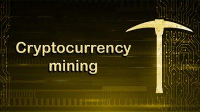استخراج ارز دیجیتال چیست ؟