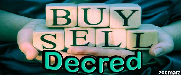 نحوه خرید و فروش ارز دیجیتال دیکرد ( Decred )