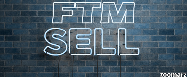 فروش ارز دیجیتال فانتوم ( FTM)