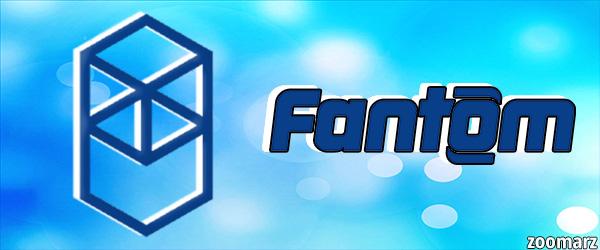 ارزدیجیتال FTM چیست ؟