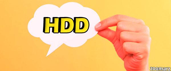 انواع هارد دیسک برای استخراج ارزهای دیجیتال