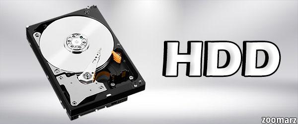 استخراج به وسیله هارد دیسک (HDD Mining)