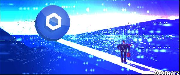 آینده ارز دیجیتال چین لینک ( Chainlink )