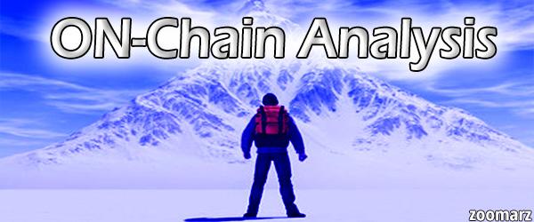 چالش های تحلیل درون زنجیره ای یا بلاکچین