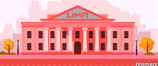 صرافی های پشتیبان کننده رمز ارز اوما ( UMA )