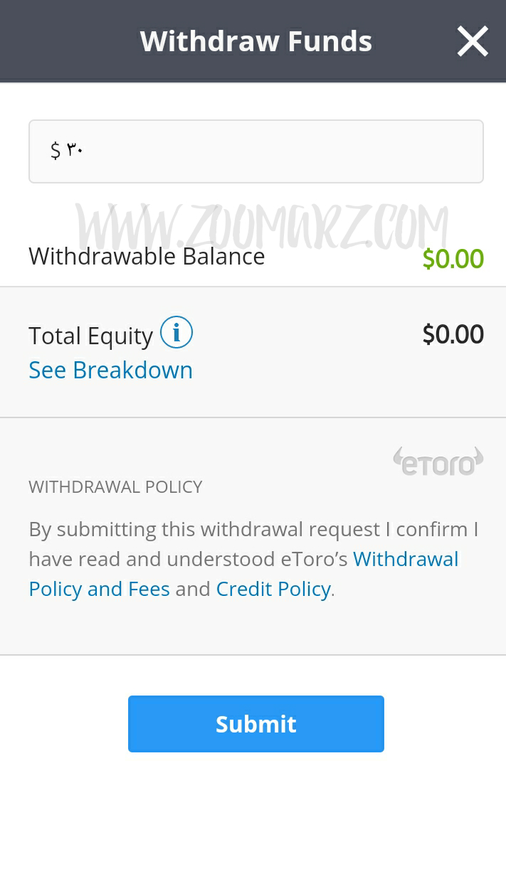 Withdraw funds