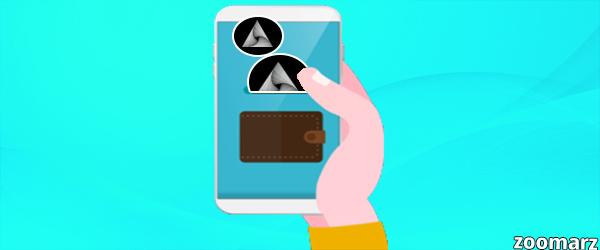 کیف پول های پشتیبان کننده ارز دیجیتال API3