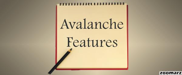 بررسی ویژگی های پلتفرم آوالانچ Avalanche