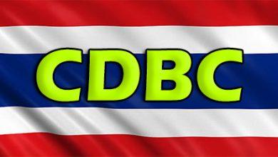 بانک مرکزی تایلند به دنبال آزمایش ارز دیجیتال ملی خود