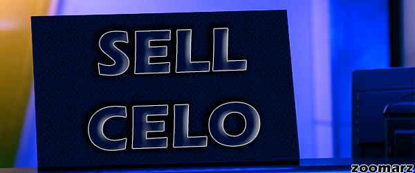 فروش ارز دیجیتال CELO چگونه است؟
