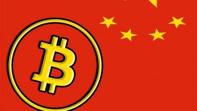 چین به دنبال پذیرش بیت کوین