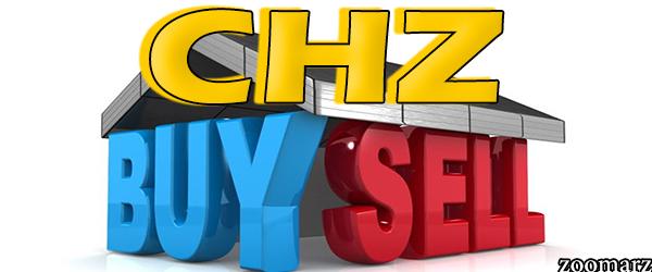 خرید و فروش ارز دیجیتال چیلیز CHZ چگونه است؟